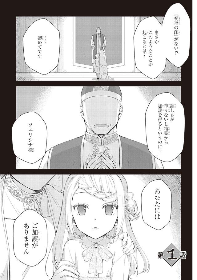 を 誰 はじめ 々 源氏物語